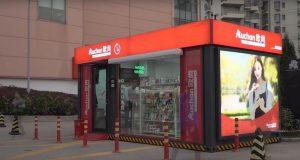 "Un ""Auchan minute"" en Chine / © Auchan Retail"